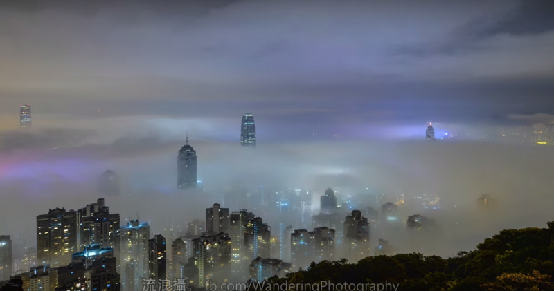Screen capture from Wandering Photography's Beautiful Sea of Clouds.