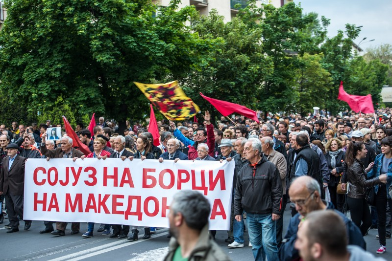 Banner of Union of World War II Veterans at the April 25 protest in Skopje. Photo by Vančo Džambaski, CC BY-NC-SA.