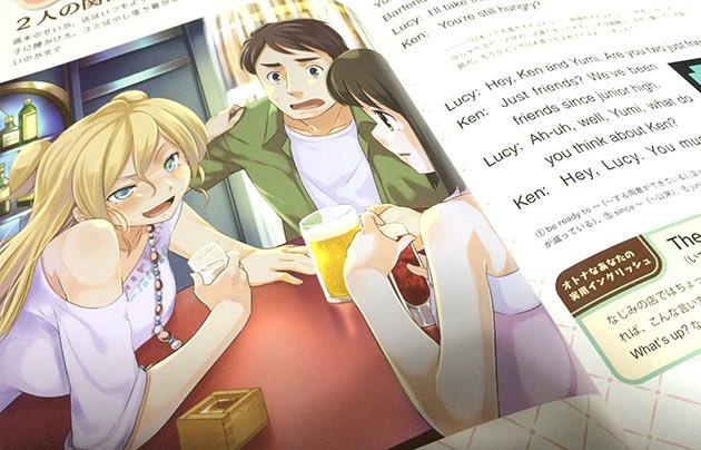 Новый учебник английского для взрослых учеников. Изображение широко распространилось в социальных сетях.