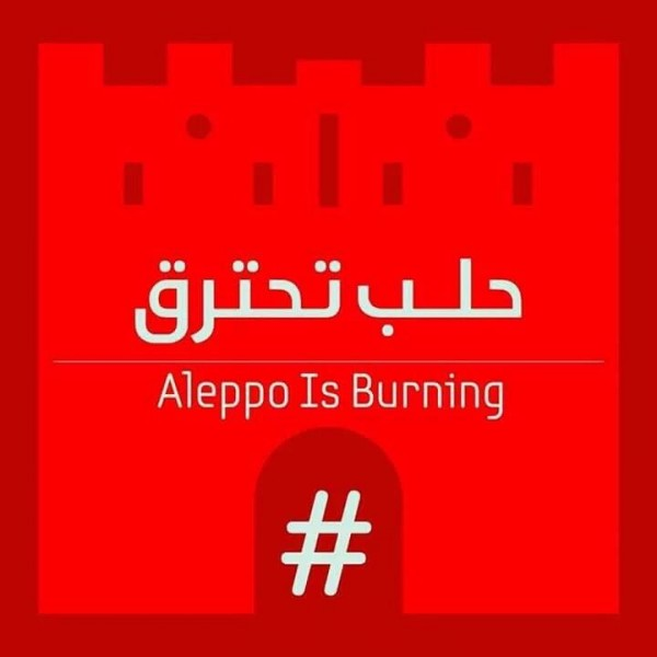 Aleppo is burning. Make your social media profile photograph red to show you care. Photo credit: @egyfree4 (Twitter)