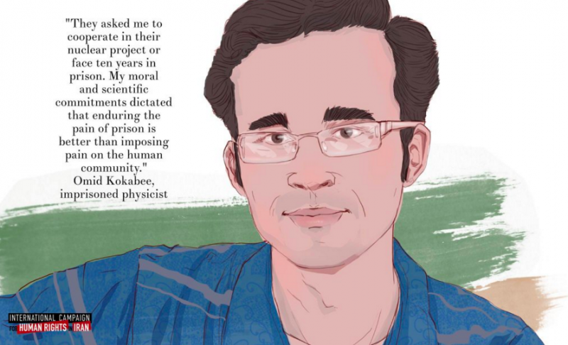 Omid Kokabee. Courtesy of Iranhumanrights.org