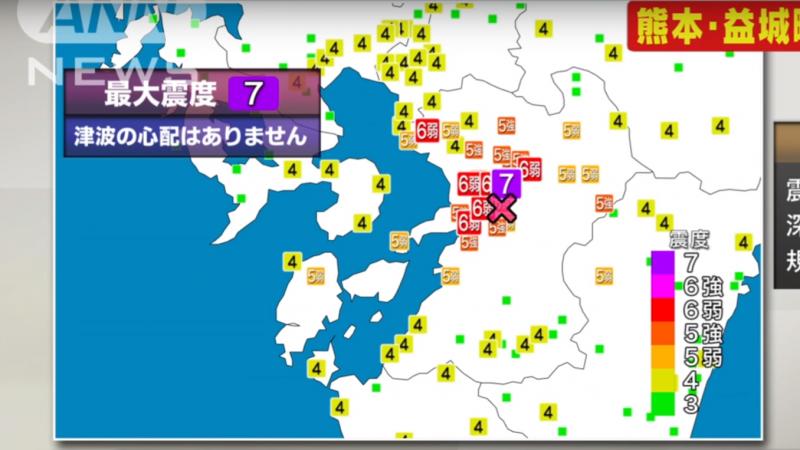 kumamoto earthquake, japan