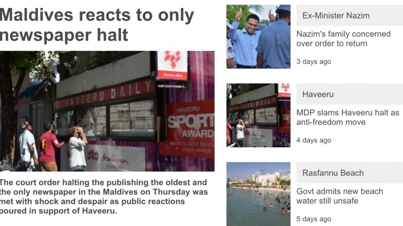Screenshot of Haveeru Online English site