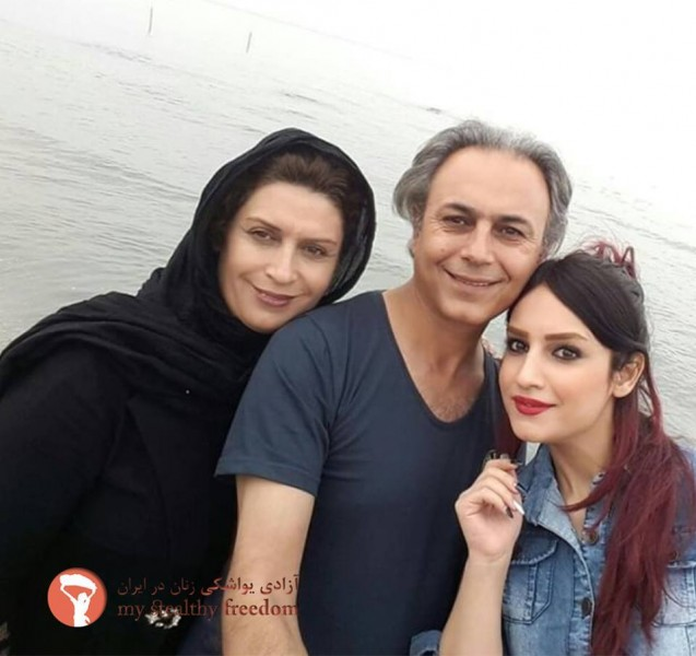 Iranian family shares photo with My Stealthy Freedom campaign