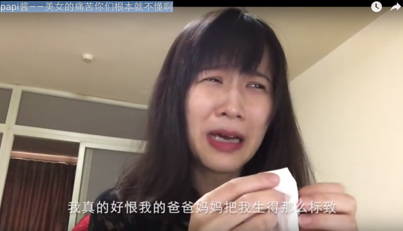 """I really hate my parents for giving me such beautiful face!"" screen capture of Papi Jiang's performance from ""You have no idea the pain of being a beauty""."