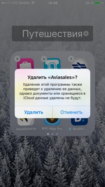 Angry customers delete the Aviasales iOS app. Image: Facebook
