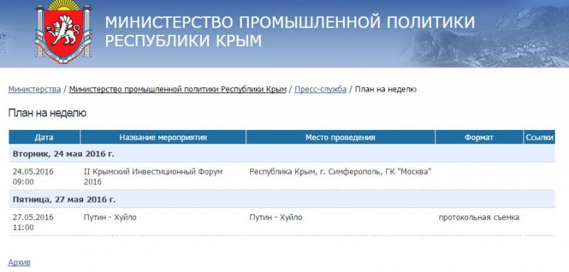 """Putin Is a Dickhead"" features on the Crimean government's official agenda. (This event was soon unpublished.)"
