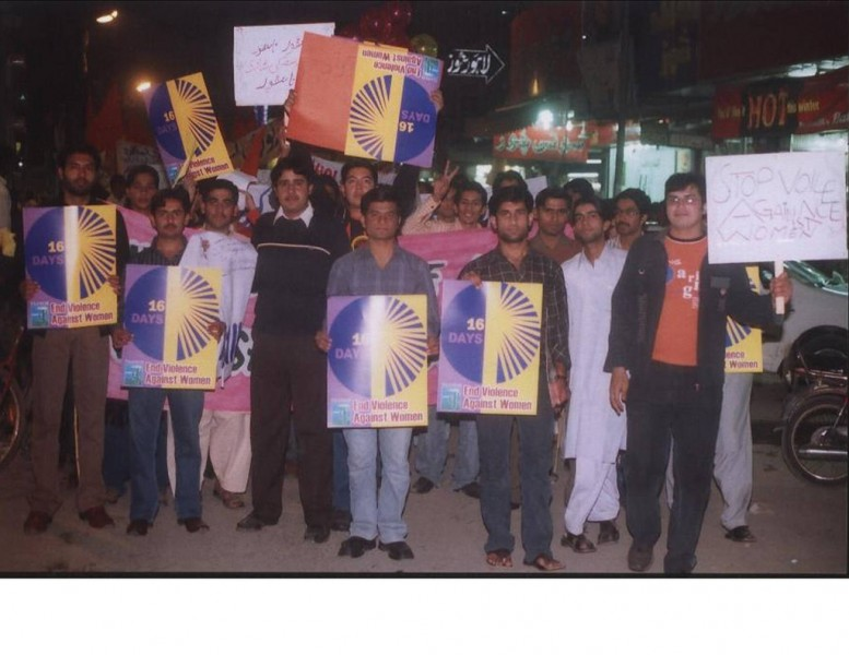 Students from University of Sargodha main campus participated in 16-days of activism to end violence against women, in 2008. Photo via CWGL Flickr