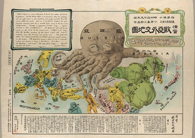 An anti-Russian satirical map produced by a Japanese student during the Russo-Japanese War, photographed by Harmon 2004, Public Domain.