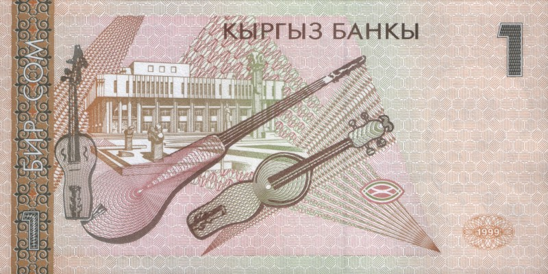 Kyrgyz musical instruments featuring on the one som note that has since been withdrawn from circulation.