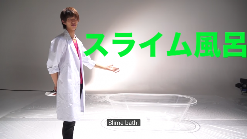 Doctor Hajime on YouTube