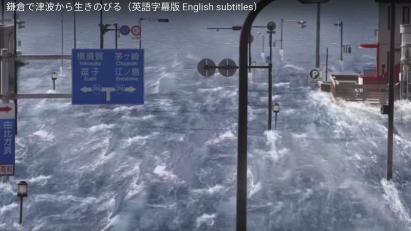 kamakura tsunami