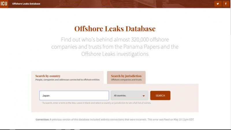 Panama Papers Japan