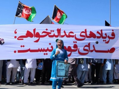 Why Afghanistan's Hazara Won't Stop Marching