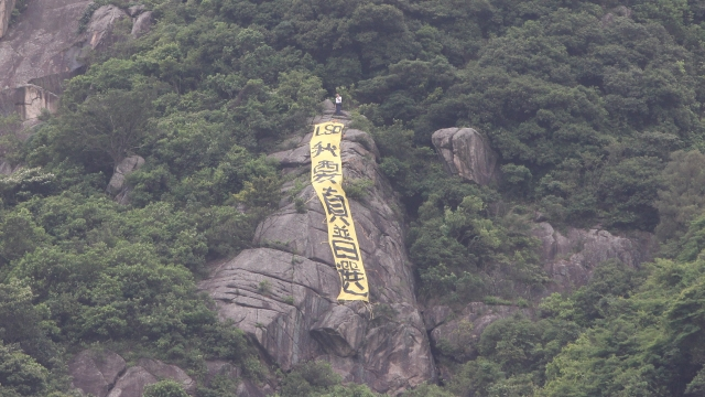 Banner, I want genuine universal suffrage, was hung on Beacon Hill by League of Social Democrats. Photo from Apple Daily via Hong Kong Free Press.
