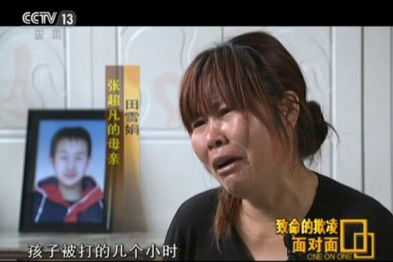 Zhang's mother talked about her son's death on CCTV. Screen capture.