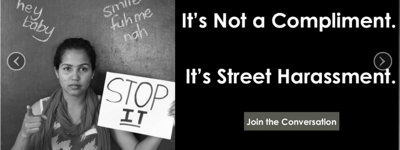 Screen grab of the banner image of the WITNESS Project website, which has undertaken a campaign to stop street harassment in Guyana.