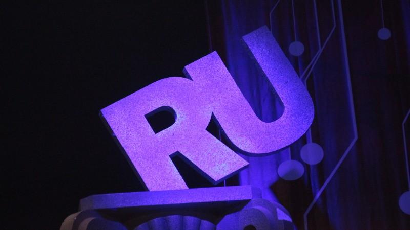 Un nuevo proyecto de ley abre posibilidades para una RuNet autónoma. Imagen de Wikipedia, CC-BY.