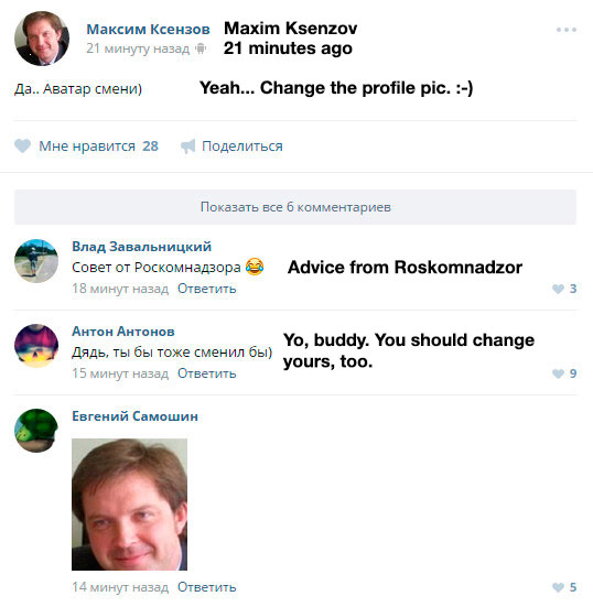 Ksenzov's unsolicited advice doesn't go over well.