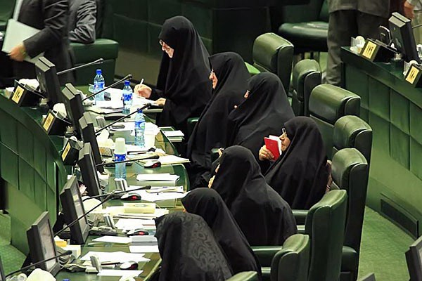Women in Iran's Parliament. Photo from Dar Sahn.
