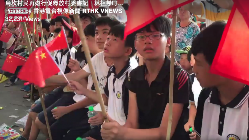 School kids protested for the release of Wukan village head Lin Zuluan. Screen capture from Hong Kong public broadcast RTHK.