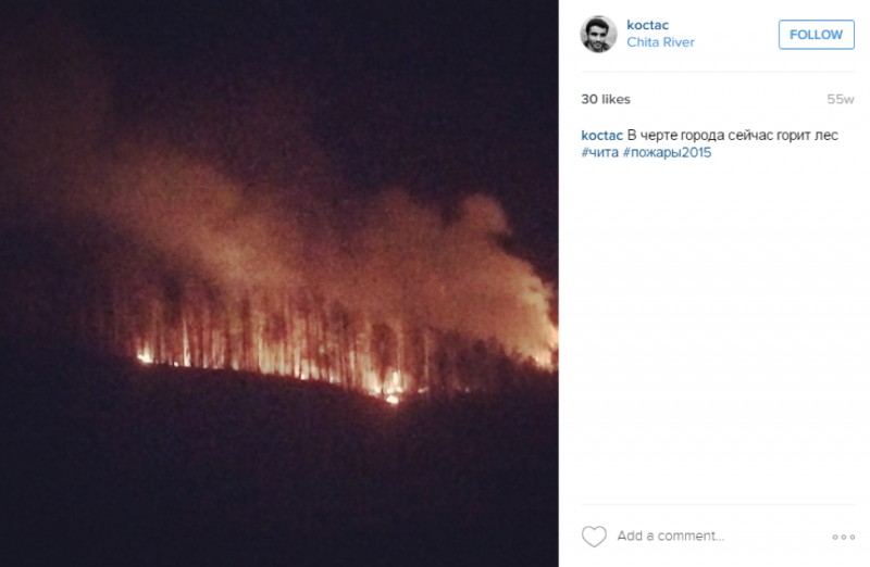 "Figure 3: Photograph from Instagram user ""koctac"" of a wildfire near Chita, Russia."