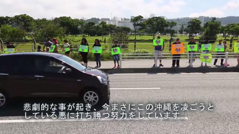 Okinawa American Murder