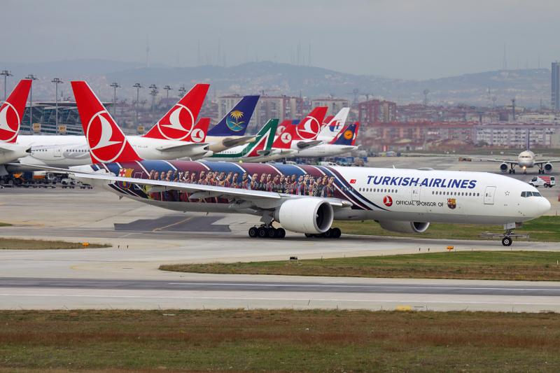 Ataturk Airport wikipedia image.