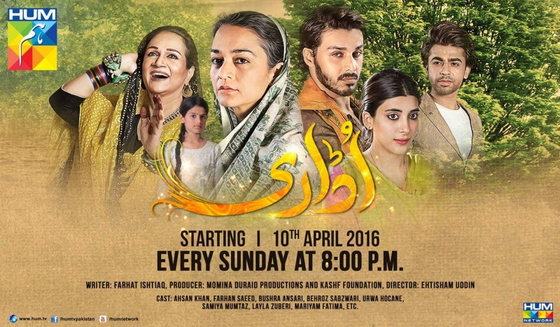 A poster for Udaari. Photo from Wikipedia.
