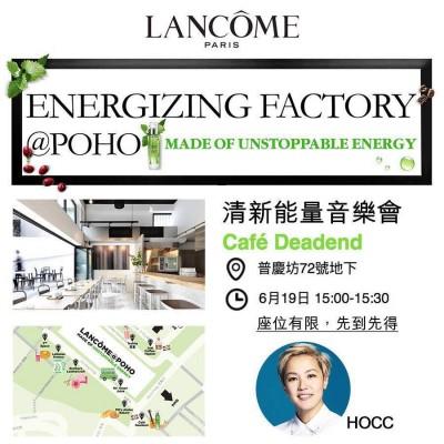 Lancome's concert poster. via Denise Ho's facebook.