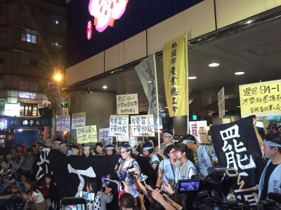 Taiwan's First Airline Strike Inspires Workers in Other Sectors to Reflect on Their Rights