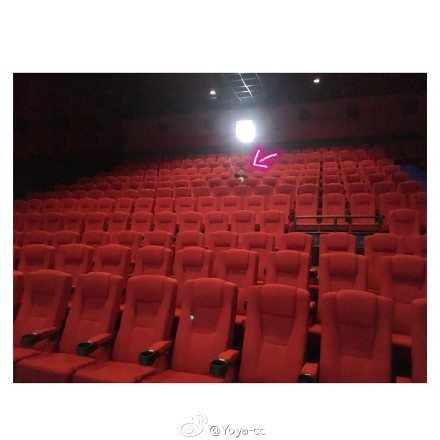Ghost screening of the Warcraft. Image from Weibo.