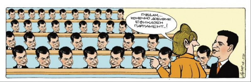 """I see, finally we get an efficient Parliament"" - a much shared 2009 ""Pecko"" cartoon by Darko Markovikj, who died on June 9, 2016. Protesters dedicated a march to his memory."