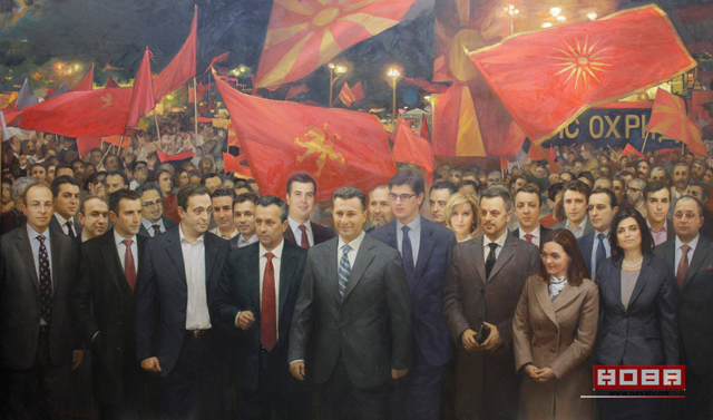 Painting depicting Macedonia ruling party chief Nikola Gruevski, his cousin Sasho Mijalkov (former head of Secret Service) and associates at VMRO-DPMNE party rally. Photo by Nova, used with permission.