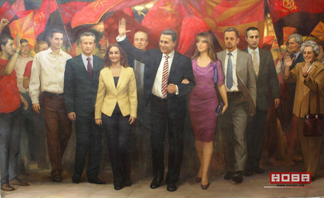 Macedonia ruling party chief Nikola Gruevski, his wife Borkica, flanked by their their godfather Zoran Stavrevski (Minister of Finance), and other associates on an oil painting. Photo by Nova, used with permission.