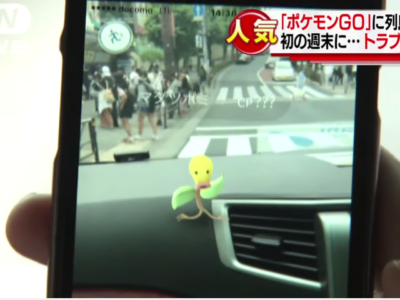 With Trepidation and Excitement, Pokémon Go Finally Launched in Japan