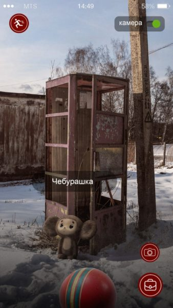 Everyone's favorite big-eared wonder Cheburashka in front of a broken phone booth. Image from 2D Among Us.