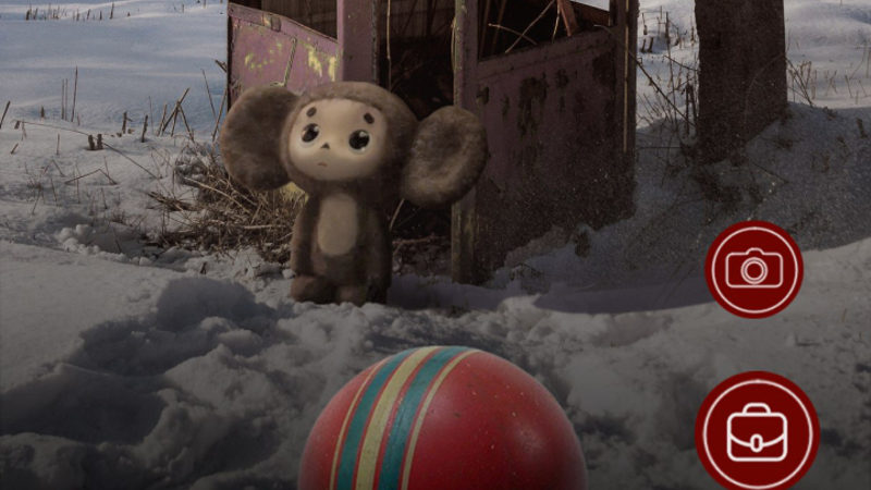 Who wouldn't want to catch this little dude? Cheburashka, a beloved Soviet cartoon character, placed in a Pokémon Go setting. Image from 2D Among Us.