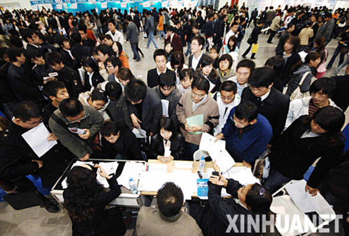 Chinese graduates at a job exhibition in 2007. Photo from state news agency Xinhua.
