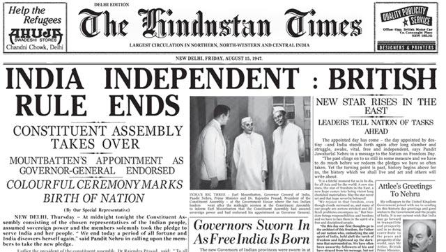 The Hindustan Times, August 15, 1947 edition. Public domain.