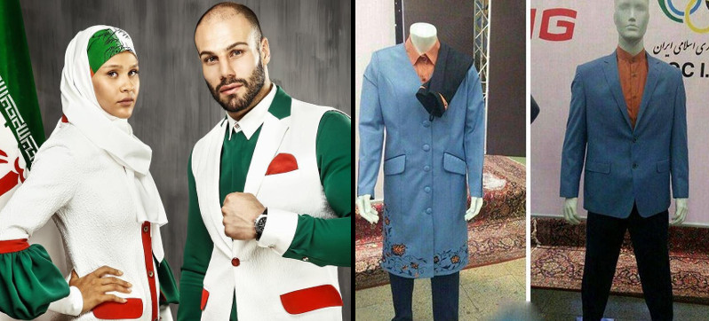 On the left, Iran's redesigned Olympic uniform, from an image released by the country's Olympic Committee. On the right, Iran's original Olympic uniform.