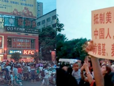 The Anti-KFC Protests Spell Trouble for Chinese Authorities Trying to Confine Nationalism to the Internet