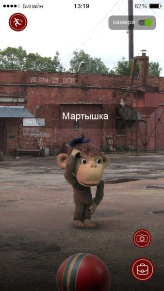 The Monkey from 38 Parrots cartoon finds herself in a dilapidated factory setting. Image from 2D Among Us.