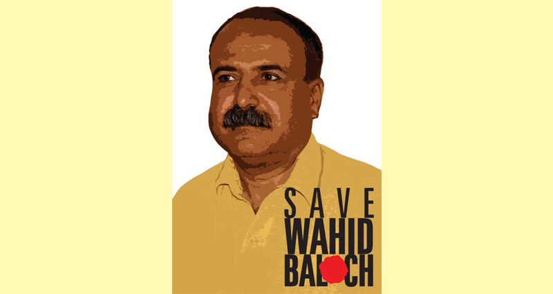 Photo of Wahid Baloch by Artist Khuda Buksh Abro.