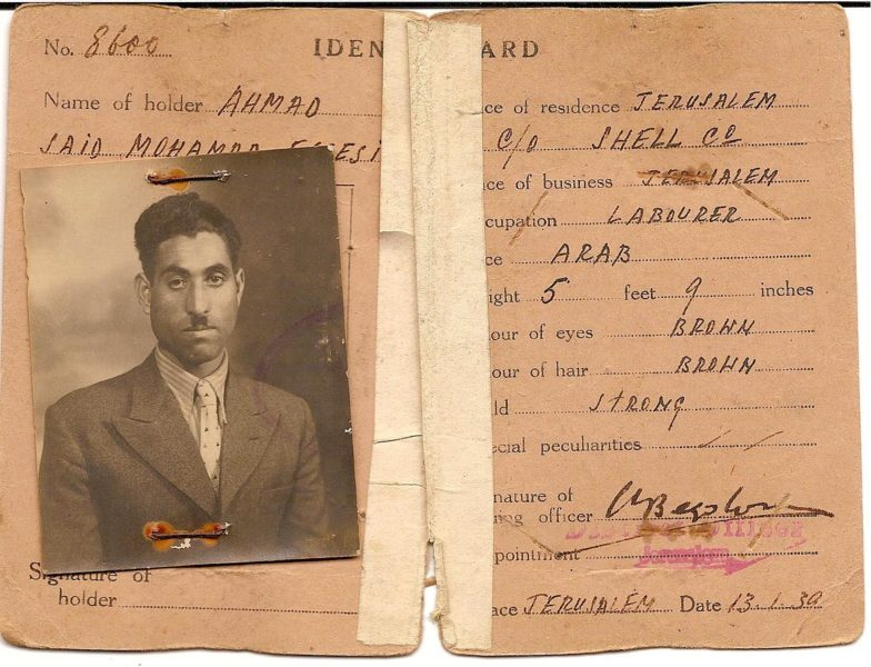 Identification Card of Ahmad Said, a Palestinian refugee. PHOTO: mickyx09 (CC BY 2.0) via Wikimedia Commond