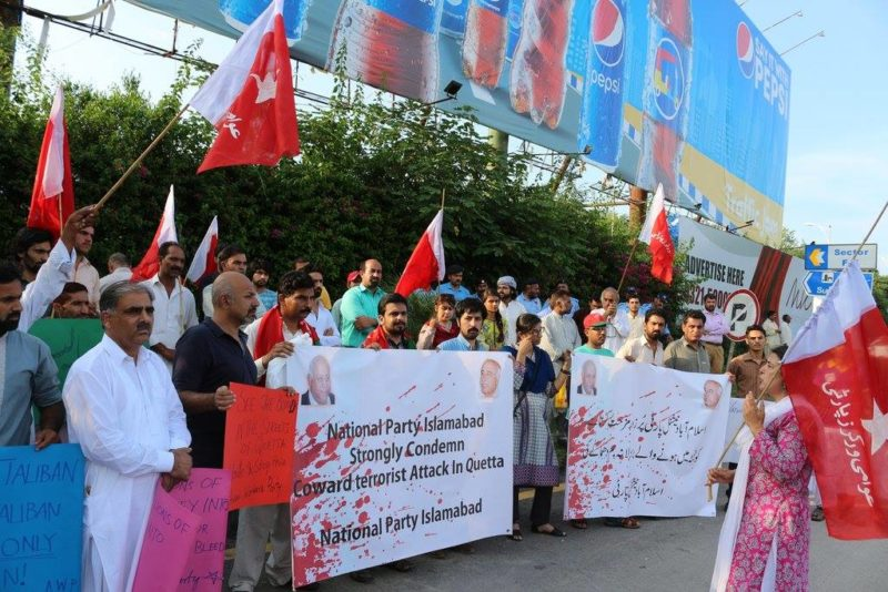 Photo from Protest held at National Press Club Islamabad by Awami Workers Party. Photo Courtesy AWP Facebook Page.