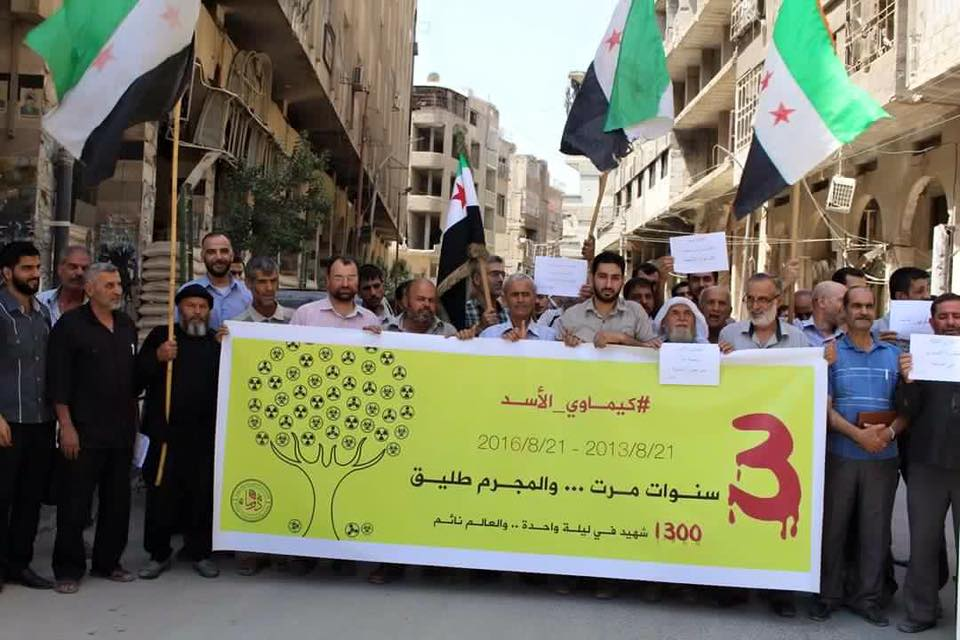 Protest held in Douma, Syria. August 21, 2016. Source: 'Douma Revolution' Facebook Page