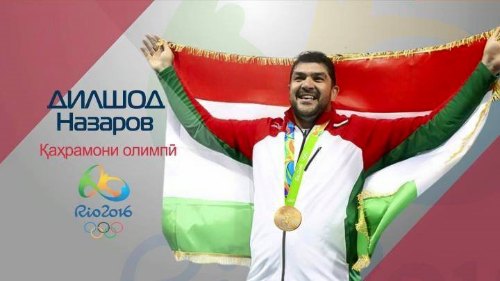 Dilshod Nazarov, hammer throw champion of Olympic Games-2016. Collage is widely shared among Tajiks in Facebook