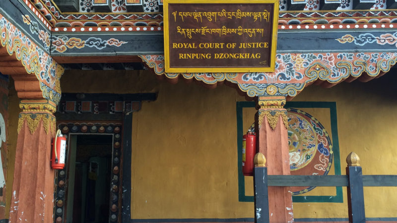Dzongs are both administrative and monastic centers. So, they have courts in them. Image from Flickr by Friday. Pazro, Bhutan 2015. CC BY-NC 2.0