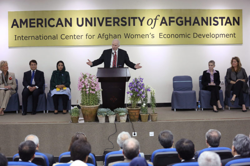 The American University of Afghanistan in Kabul plays an important role in the country's higher education system. Wikipedia image.
